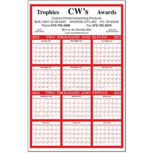 Academic Year-at-a-Glance Commercial Wall Calendar