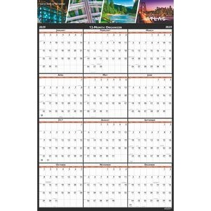 "Vertical Laminated Wall Planner (18"" x 24"")"